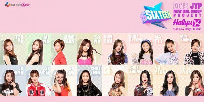 ohkpop.com - Oh! Kpop stars celebrity news and gossip!