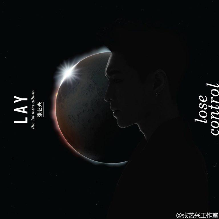 lay-5-768x768