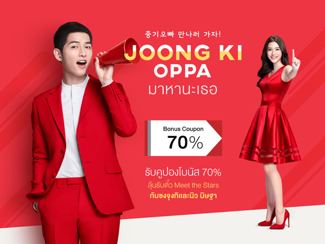 Joongki_Banners-FB-640